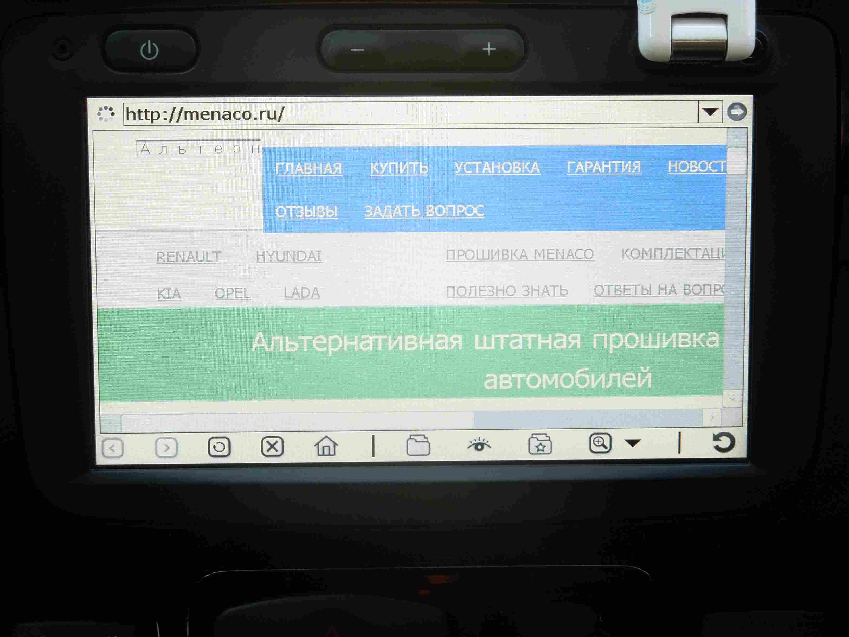 internet-browser1